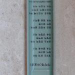 DSC04384